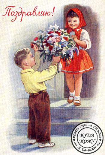 С днем рождения дедушка открытка своими руками