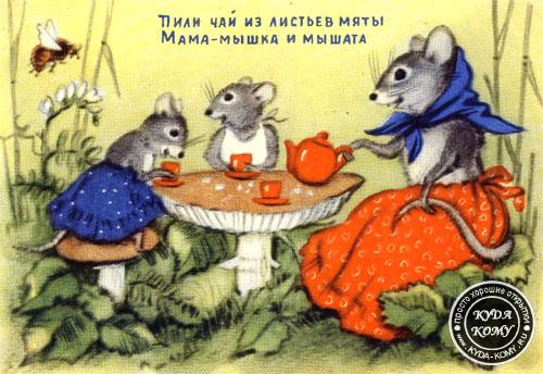 http://www.kyda-komy.ru/Detskie8.jpg