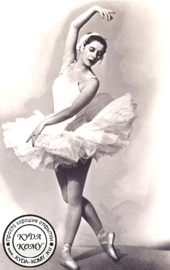 Открытка с балериной