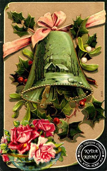 Иностранная новогодняя открытка начала XX века