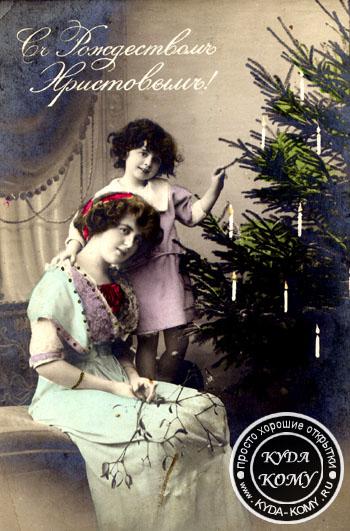 Німецькі листівки з різдвом