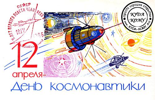 http://www.kyda-komy.ru/kos5.jpg